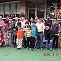 2006年同學會by 25號賴