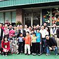 2006年的同學會