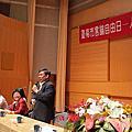 20130417台南市教案推廣座談