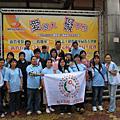 2009國際身心障礙者日掃街活動