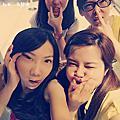 2012年7月29日(日)和田精緻涮涮鍋