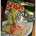2012年11月4日(六)綠咖哩泡麵