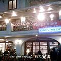 2012年1月23日(一)vino vino咖啡