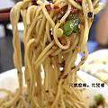 2013年9月14日(六)元氣家族麵飯館