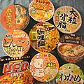 2013年9月21日(六)日本泡麵