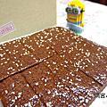 2014年11月16日(日)媽宮の黑糖糕