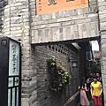 0513 成都人民公園-寬窄巷子-錦里