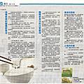 20150507-10馬來西亞飯水分離