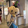 20130517-0521日本東京行