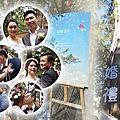 2018神木下的婚禮