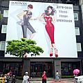台北●信義區-蘿琳亞 LOLINYA 頂級塑身內衣~貴婦級的貼心服務~穿上立馬少6吋!!!❤❤❤