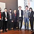 2010奧美公關社群時代論壇-演講與論壇