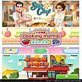 烹飪app Game