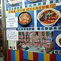 金羅道韓式拌飯