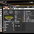 PS3野球魂2014-三商虎選手能力
