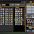 PS2野球魂2選手能力(近鉄)