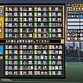 PS2野球魂2選手能力(巨人)