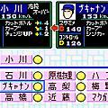 GBA遊戲系列