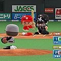 PS3實況野球