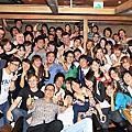 Nihon Univerity日本-日本大學