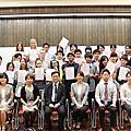 日本-關西大學