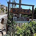 濱邊的茶屋
