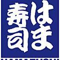 はま寿司-HAMAZUSHI
