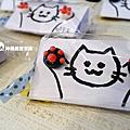 沖縄工房猫の家_浮島通
