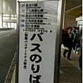 沖繩機場租車報到篇