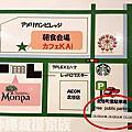 monpa蒙巴北谷海濱公寓式酒店