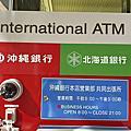 北海道銀行提款機