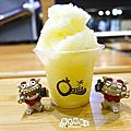 Ice Oasis 冰店