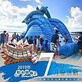 ★沖繩各月份活動介紹★