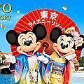 東京迪士尼票券-易飛網機場櫃檯