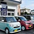 GRACE OKINAWA 方塊車系列