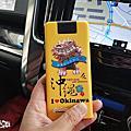 充電GO!沖繩