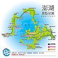 澎湖景點地圖