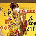 沖縄 Fan Meeting in 台湾 2021 -2.彩繪教室:招福獅彩繪