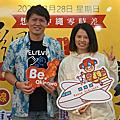 沖縄 Fan Meeting in 台湾 2021 -5.沖繩咖啡體驗