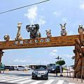 沖繩兒童王國新園區探險 直播導覽 20210403