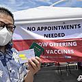 洛杉磯機場嬌生疫苗注射篇