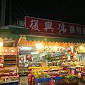 二姐的店~~~復興號農產品