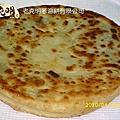 蔥油餅首推老克明蔥油餅有限公司2010年4月1日-30日老克明QC