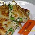 蔥油餅首推老克明蔥油餅有限公司2011年2月11日-28日老克明QC