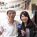 蔥油餅首推老克明蔥油餅有限公司-中天新聞採訪