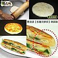 蔥油餅首推老克明蔥油餅有限公司2013年1月1日-31日老克明QC