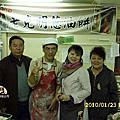 山東海陽-大陸親人探親來店(中華民國 台灣)