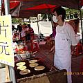 [2008] 桃園縣文化局眷村美食展