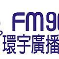 老克明食品有限公司(蔥油餅)【自製豬油】◎FM96.7環宇廣播《卡位甜心派》節目◎