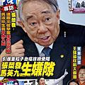 老克明食品有限公司(蔥油餅)【自製豬油】『壹週刊』
